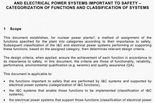IEC 61226-2020 pdf free download