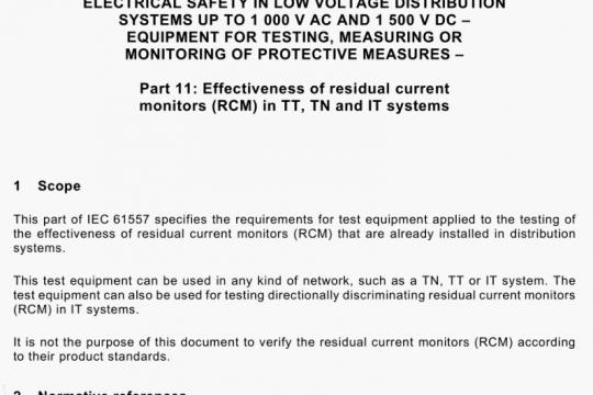 IEC 61557-11-2020 pdf download