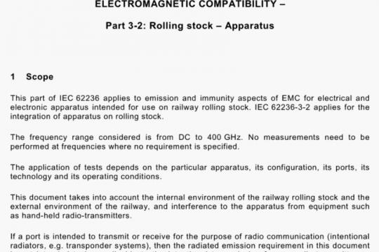 IEC 62236-3-2-2018 pdf free download