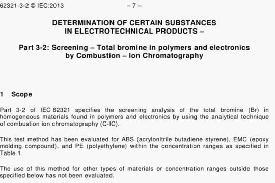 IEC 62321-3-2-2013 pdf download