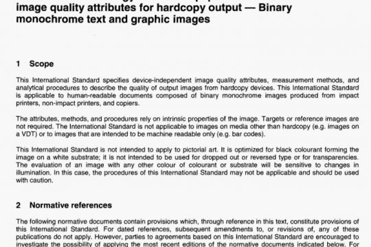 ISO/IEC 13660-2001 pdf free