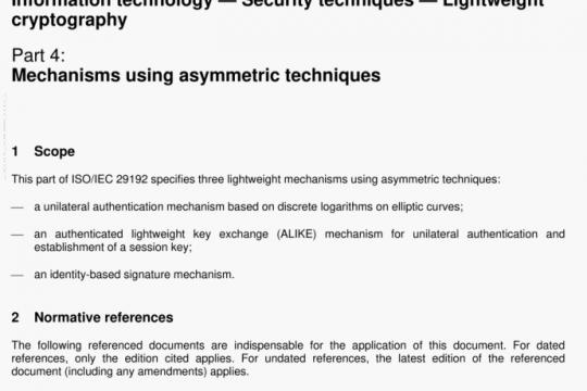 ISO/IEC 29192-4-2013 pdf free download