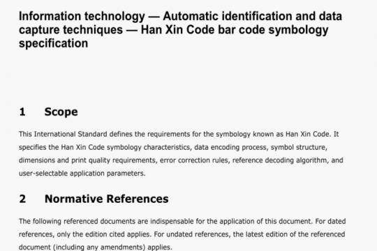 ISO/IEC DIS 20830-2019 pdf download